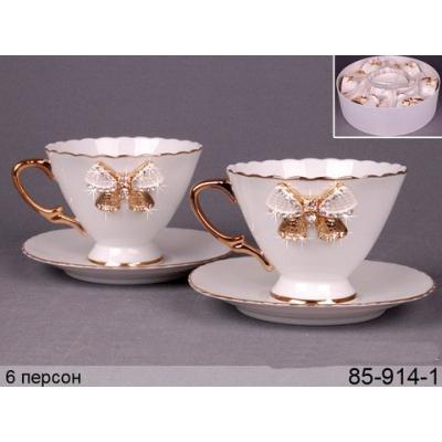 Кофейный сервиз Принцесса (85-914-1)