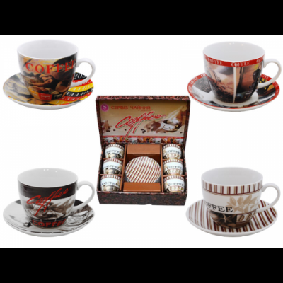 Чайный набор Кофе (1438-1)