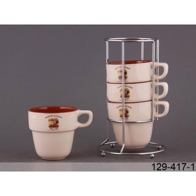 Набор чашек Вкусное утро (129-417-1)