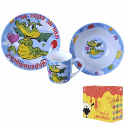 Детский набор посуды Дракоша (5132-04)