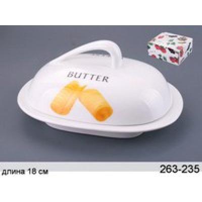 Масленка Butter (263-235)