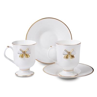 Чайный набор, 4 пр. (264-370-1)