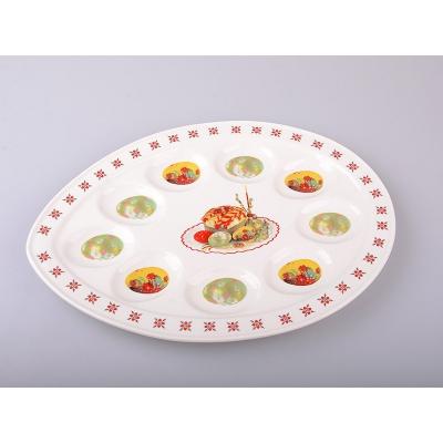 Тарелка для яиц Пасха (388-282-1)