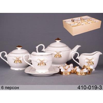 Чайный набор принцесса, 21 пр. (410-019-3)