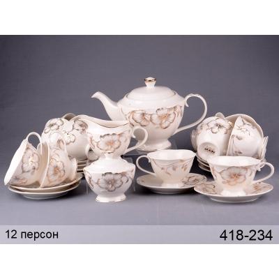Чайный набор софия на 12 персон, 27 пр.