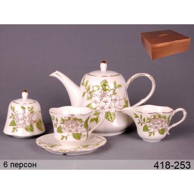 Чайный набор бузина, 15 пр. (418-253)