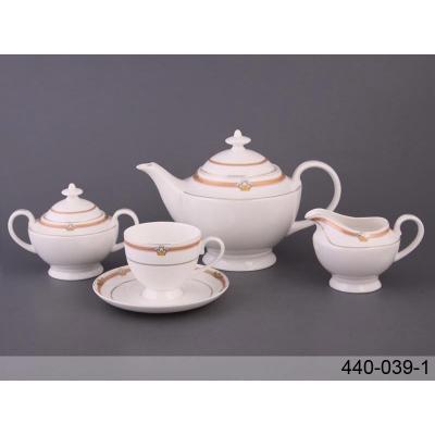 Чайный набор королевский, 15 пр. (440-039-1)