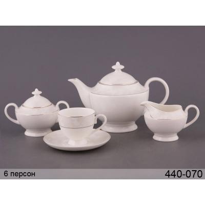 Набор чайный вирджиния, 15 пр. (440-070)