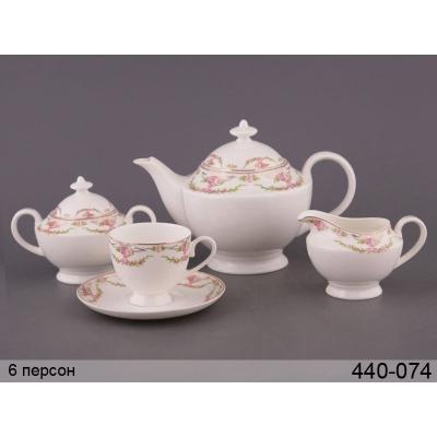 Чайный сервиз николь, 15 пр. (440-074)