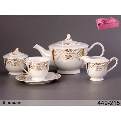 Чайный набор золотое перышко, 15 пр. (449-215)