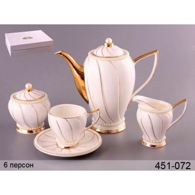 Чайный набор изольда, 15 пр. (451-072)
