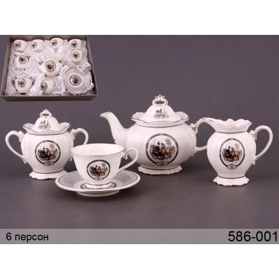 Чайный набор фаетон, 15 пр. (586-001)