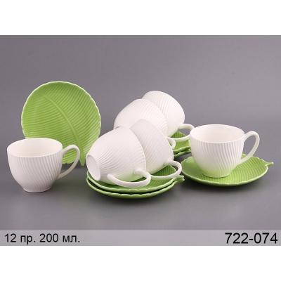 Чайный набор Лепесток, 12 пр. (722-074)