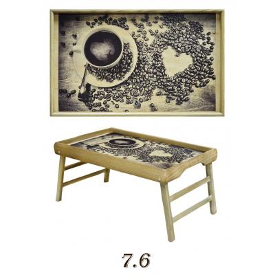 Столик на ножках Кофе (7.6)