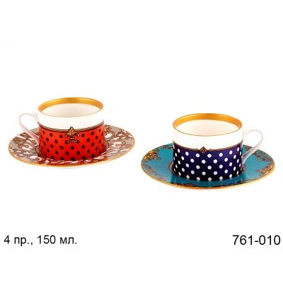 Набор кофейный для двоих, 4 пр. (761-010)