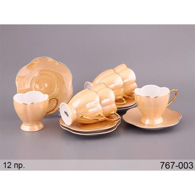 Чайный набор карамель, 12 пр. (767-003)