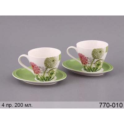 Чайный набор Георгин, 4 пр. (770-010)