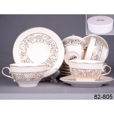 Чайный набор Мелани (82-805)