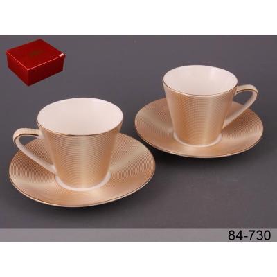 Набор чайный модерн кремовый, 4 пр. (84-730)
