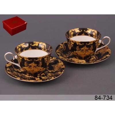 Набор чайный луара, 4 пр. (84-734)