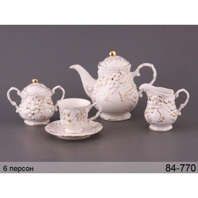Чайный набор виноград, 15 пр. (84-770)