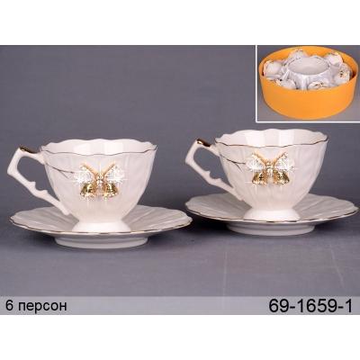 Чайный набор Принцесса, 12 пр. (69-1659-1)