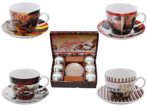 Чайный набор Кофе