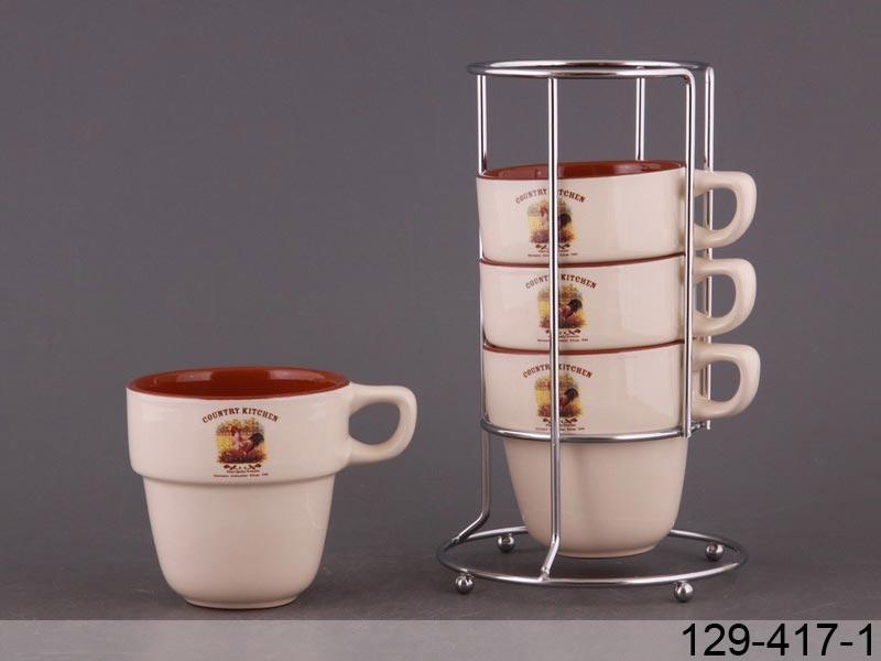 Набор чашек Вкусное утро