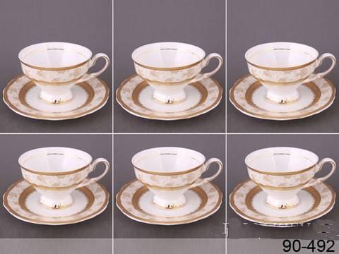 Чайный сервиз Золотые розы