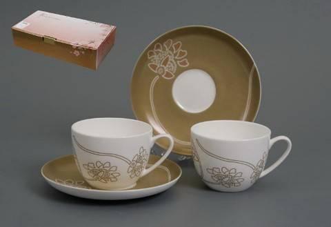 Чайный набор Лотос на 6 персон