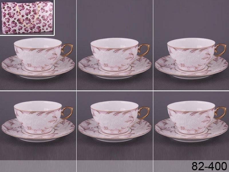 Чайный набор Леона