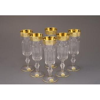 Бокалы для шампанского, 6пр. (103-170)