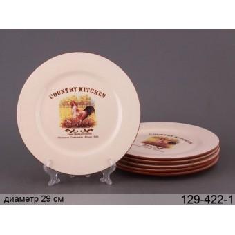 Набор тарелок, 27 см (129-422-1)