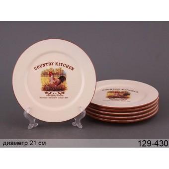 Набор тарелок, 21 см (129-430)