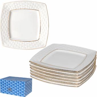 Набор десертных тарелок Кардинал, 6 шт. (30879)