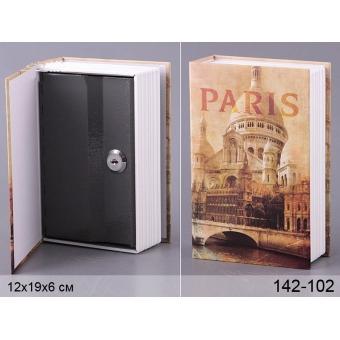 Книга-сейф Paris