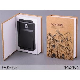 Книга-сейф London