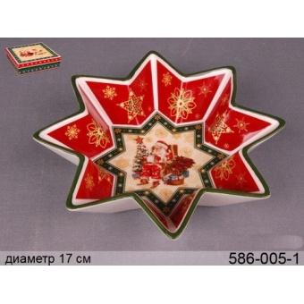 Блюдо-звезда Санта (586-132)
