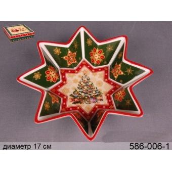 Блюдо-звезда Ёлка (586-131)