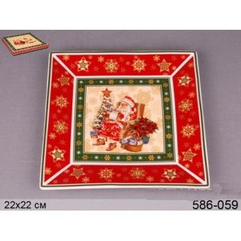 Блюдо квадратное Санта Клаус (586-056-1)