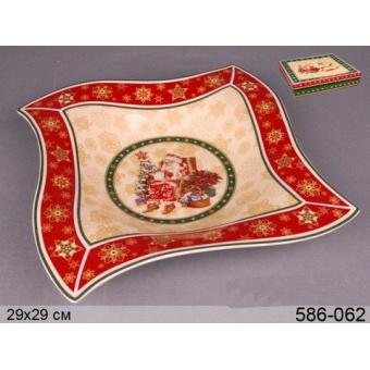 Блюдо фарфоровое Санта (586-058)