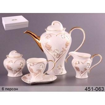 Чайный сервиз Глория, 15 пр. (451-063)