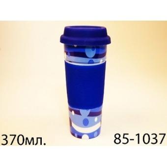 Чашка с крышкой, 370 мл (85-1037)