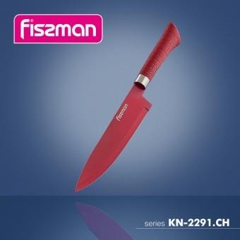 Кухонный нож ARCOBALENO 20 см