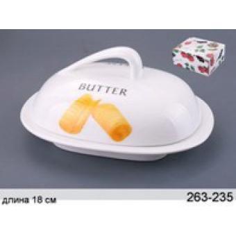 Масленка Butter