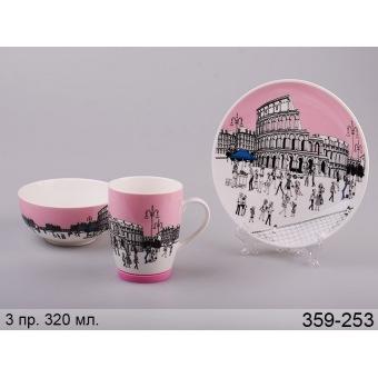 Чайный набор для завтрака Рим, 3 пр. (359-253)