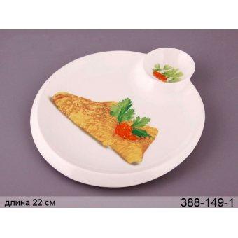 Блюдо для блинов Масленица (388-149-1)