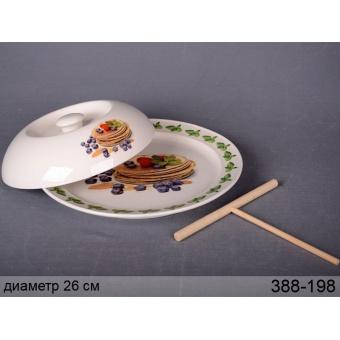 Блюдо для блинов Ягодки (388-198)
