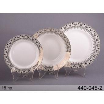 Набор тарелок королевский двор, 18 пр. (440-045-2)