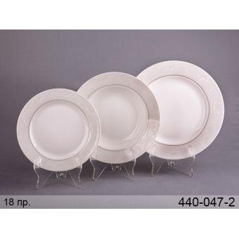 Набор тарелок нежное кружево, 18 пр (440-047-2)